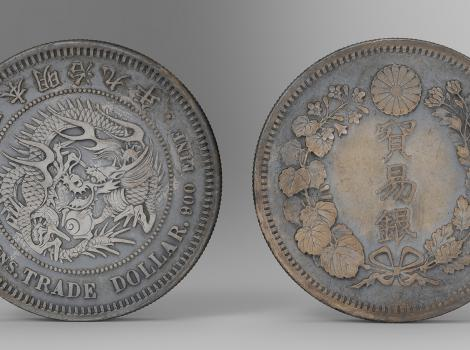 3d digital renders of coins
